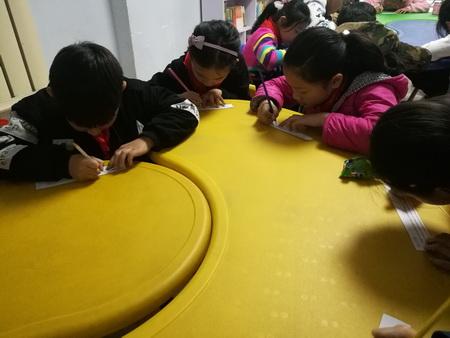 注意力训练小游戏-余庆堂